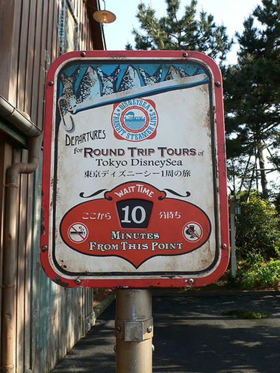 A Disney, Tokyo Sign Indicates a 10 Minute Wait, but Is the Time Padded? [Source]