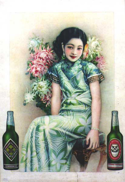 Another Variety of the Calendar Woman from Pre-War Shanghai [Source]