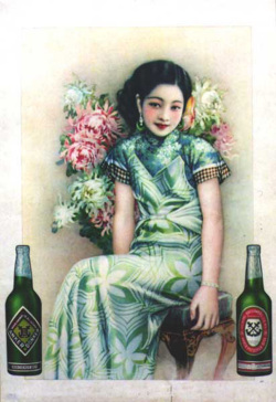 Fig. 7. Another Variety of the Calendar Woman from Pre-War Shanghai []