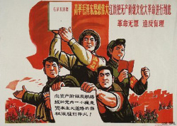 Fig. 9. Images Like This Provided Models for Behavior and Thought in the Cultural Revolution [] []