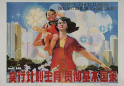 Fig. 11. This Poster Promotes China's One-Child Policy (1986) [ []