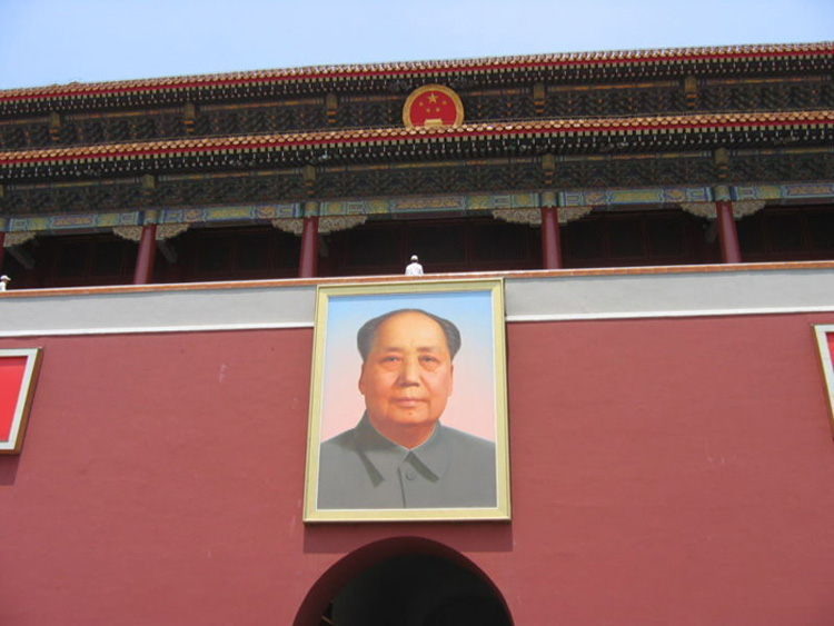 This Portrait of Chairman Mao Hangs over an Entrance to the Forbidden City [Source]