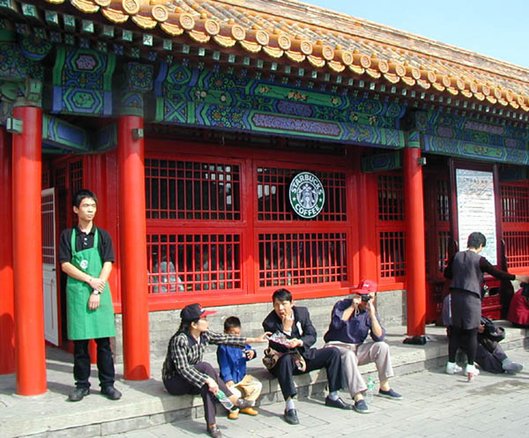 Starbucks in the Forbidden City [Source]