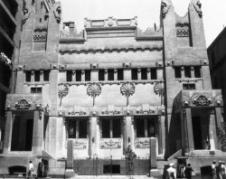 "Figure 1. The ""Gate of Heaven"" Synagogue, Cairo. A general view. Photo: the author."