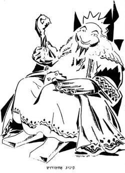 Figure 4. King Akhashveyresh from Modicut's Purim-shpil, Akhashveyresh. The heavy shoes were often used to create walking and tapping sounds for the puppets. (Rendering by Zuni Maud. Photo courtesy of Edward Portnoy)