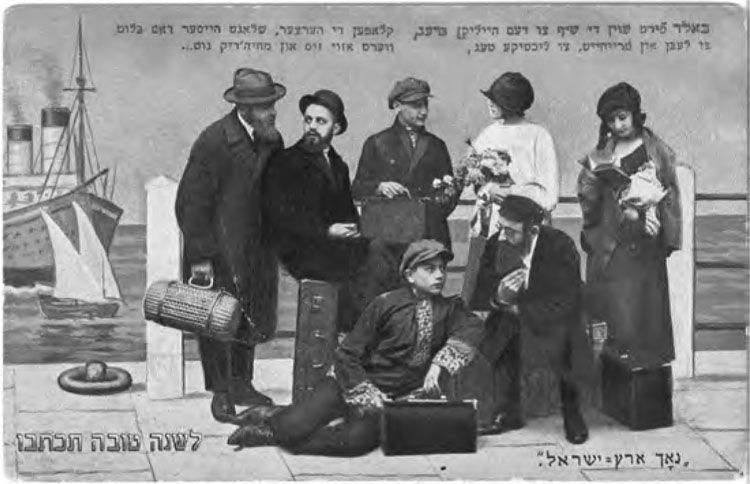 "Figure 17. Catalog no. Hof18-0044. ""To Eretz Israel."" 1925–35. Publisher: S. Resnik (Warsaw and New York). Printed in Germany."
