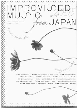 Figure 2. Improvised Music from Japan magazine.