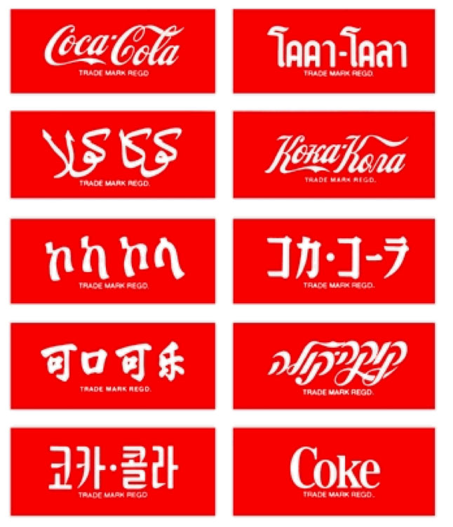 coca cola challenge strategy As a result, coca cola's competitive position eroded as foreign and domestic competitors released new products after a failed high-profile m&a attempt, coca-cola faced a strategic challenge: develop new products in-house or attempt to acquire them.