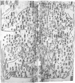 Figure 1. Map of Shang-dynasty China, with anachronistic depiction of the Great Wall along the northern border. From Song ben Lidai dili zhizhangtu, 18–19.