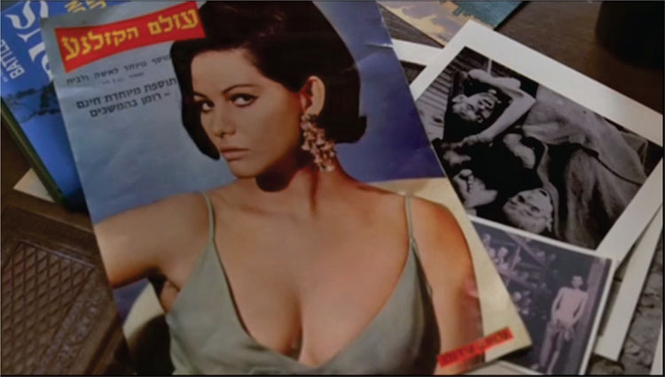 A Discussion of Israeli Tourism at Sterling Cooper