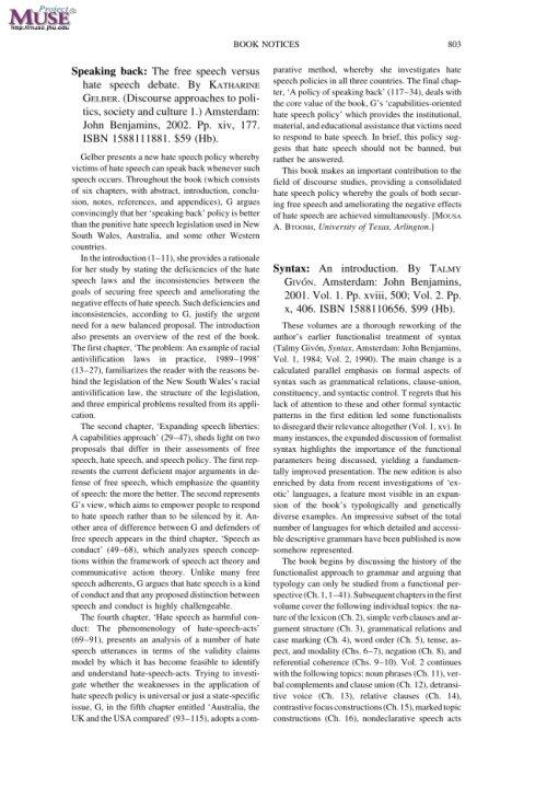 book Quantum mechanics: a self contained course, Volume 1