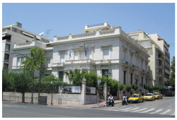 Fig. 1. A view of the main building of the Benaki Musem. (Photo by I. Georganas.)