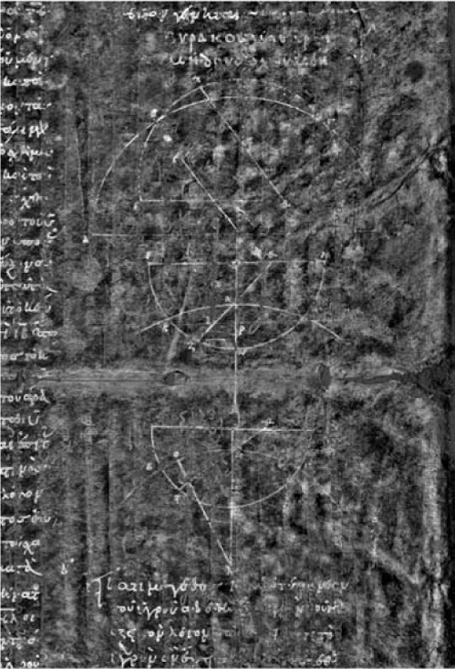 Figure 2. The first image of the recovered Archimedes Palimpsest, as seen in its Google Book incarnation. Screenshot by Werner.