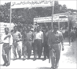 Figure 3. A demonstration in the village in the 1950s protesting Israeli policies of land confiscation, deportation, and discrimination.