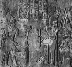 Figure 22. Edfu pl. 332, Chapel of Min, Register 1. The removal of Min's phallos (Photo: © IFAO).