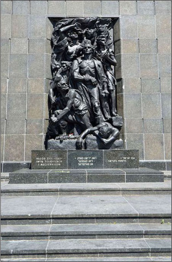 Figure 4. Nathan Rapoport, Warsaw Ghetto Uprising Monument, Warsaw, Poland, 1948. Bronze. Detail: Fighter's Relief.