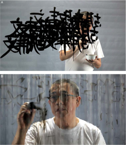 Figure 9. A, B: FX Harsono, Writing in the Rain, 2011. Performance (documented in video). Images courtesy of the artist