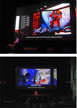Figure 4, 5. The erotic-grotesque animation accompanying the performance. Photographs courtesy of Sun Siwei