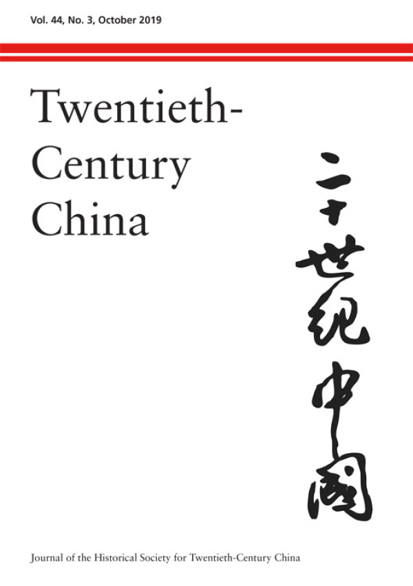 Project MUSE - Writing Modern Chinese History Inside Out: New Relational Approaches to (Un)thinking the Nation-State, Diaspora, and Transnationalism