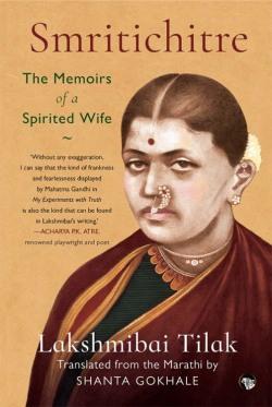 Fig 2. Cover of Lakshtilai Mibak's .