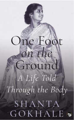 Fig 3. Cover of Shanta Gokhale's .