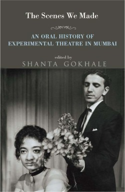 Fig 4. Cover of Shanta Gokhale's .