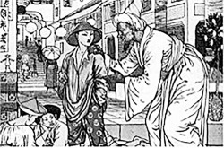 Figure 2. Illustration from Aladdin's Picture Book, illustrated by Walter Crane (1876).
