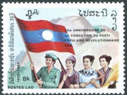 Figure 11. Lao stamp commemorating 30 years of LPRP, 1985. Photo: NA. <br/><br/>
