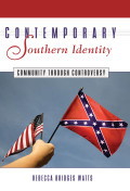 Contemporary Southern Identity