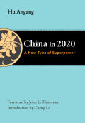 China in 2020 Cover