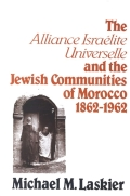 Alliance Israelite Universelle and the Jewish Communities of Morocco, 18621962, The Cover