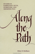 Along the Path Cover