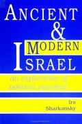Ancient and Modern Israel Cover
