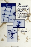 Changing Agenda of Israeli Sociology, The Cover