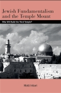 Jewish Fundamentalism and the Temple Mount Cover