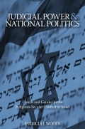 Judicial Power and National Politics Cover