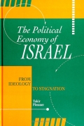 Political Economy of Israel, The