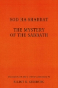 Sod ha-Shabbat: The Mystery of the Sabbath