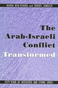 Arab-Israeli Conflict Transformed, The