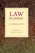 Law in Japan Cover