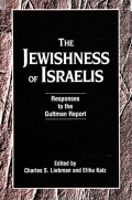 Jewishness of Israelis, The