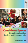 Conditional Spaces Cover