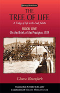The Tree of Life, Book Two