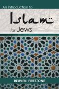 An Introduction to Islam for Jews Cover