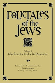 Folktales of the Jews, Volume 1