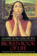 Maxine Hong Kingston's Broken Book of Life Cover