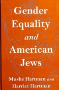 Gender Equality and American Jews