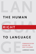 The Human Right to Language Cover