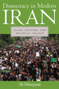 Democracy in Modern Iran cover