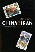 China and Iran Cover
